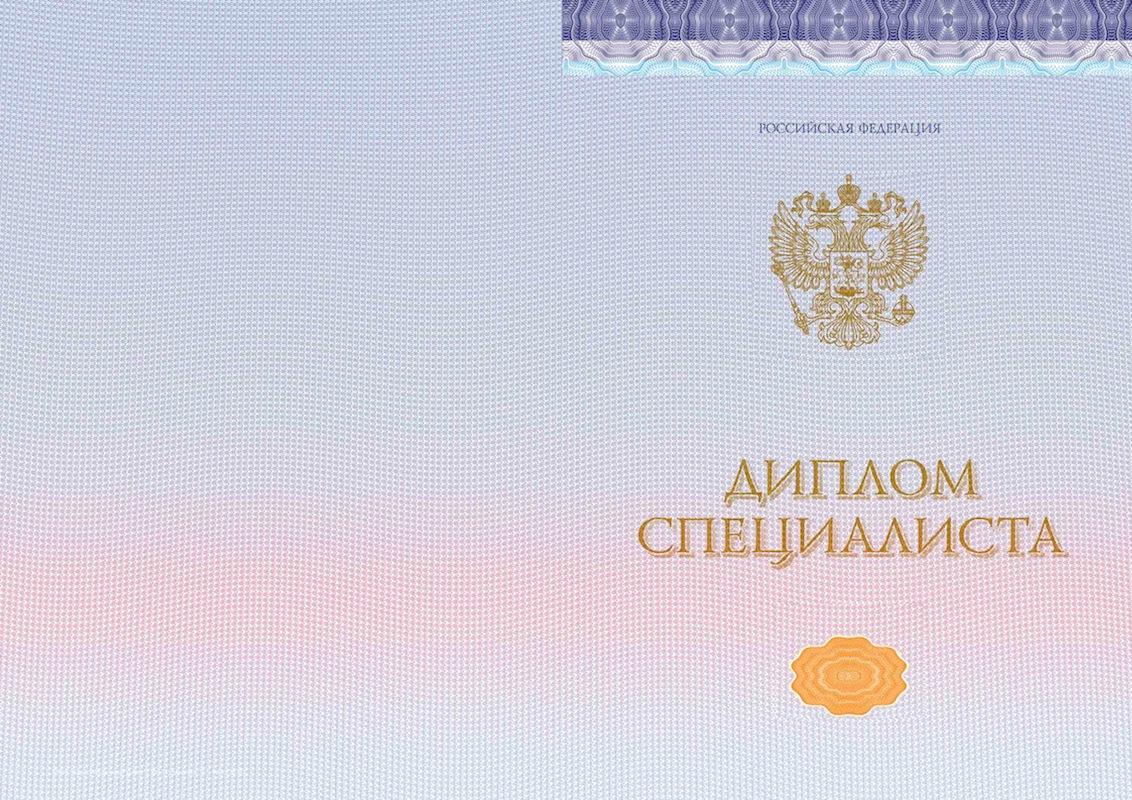 Красный диплом спбгу условия Москва Красный диплом спбгу условия